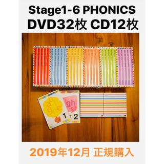 【最新版】ワールドワイドキッズDVD/CD  フォニックス