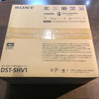 SONY - SONY DST-SHV1 地上・BS4K・110度CS4Kチューナー