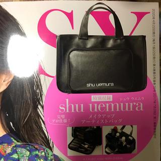shu uemura - &ROSY 付録 シュウウエムラ メイクアップアーティストバッグ