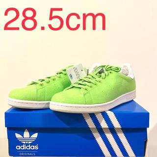 アディダス(adidas)のadidas pw stansmith tn 28.5cm(スニーカー)