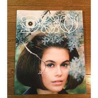ロエベ(LOEWE)のLOEWE BOOK(ファッション)