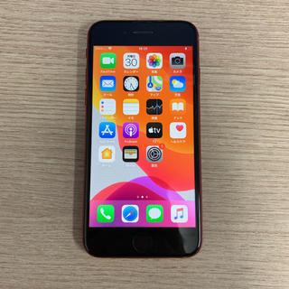 iPhone - iPhone8 64GB 59022