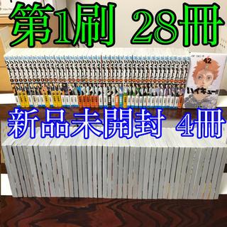 集英社 - ハイキュー  全巻 1巻〜42巻 送料込み