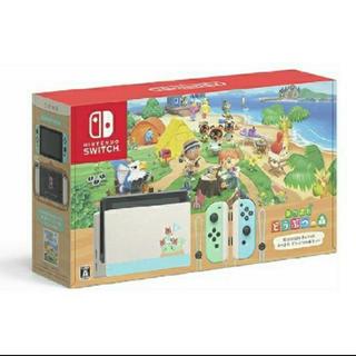 Nintendo Switch - Nintendo Switch あつまれどうぶつの森セット [ゲーム機本体