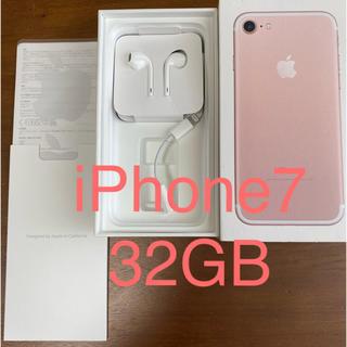 iPhone - iPhone7 SIMフリー ジャンク ローズゴールド