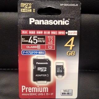 パナソニック(Panasonic)のパナソニック 4GB microSDHC RP-SMGA04GJK(その他)