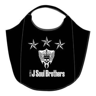 三代目 J Soul Brothers - 三代目☆エコバッグ