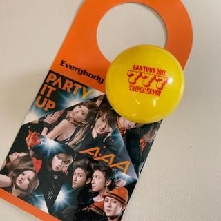 AAA - AAA ライブツアー ボール