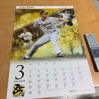 ハンシンタイガース(阪神タイガース)の阪神タイガーズ カレンダー(野球)