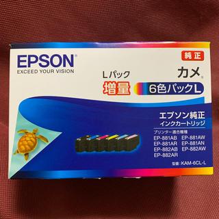 EPSON - エプソン  純正インク カメ 6色増量タイプ