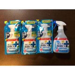 アース製薬 - アルコール 除菌 EX プラス らくハピ 消臭 スプレー 本体1個と詰替用3個