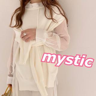 mystic - mystic ❤︎ スウェットライクマルチWAYニット 新品【¥6490】