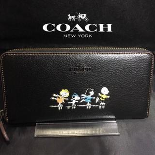 COACH - プレゼントにも❤️新品コーチ×SNOOPYコラボ 仲間とスケートスヌーピー長財布