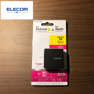 ELECOM - ELECOM エレコム USB充電器