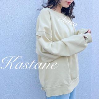Kastane - 僅か⚠️新作🌼¥6050【Kastane】ダメージBIGスエット トレーナー