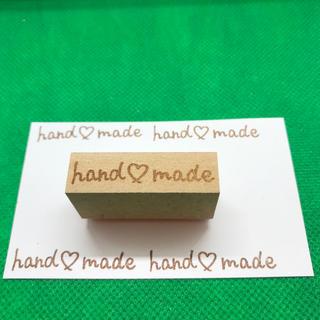 【はんこ】hand ♡made スタンプ