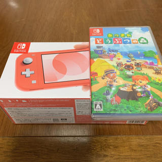 Nintendo Switch - Switch Lite コーラル 本体 どうぶつの森 セット