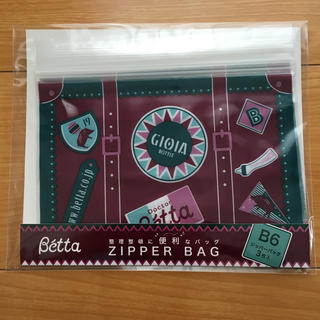 Betta ZIPPER BAG 3枚入り