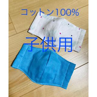 インナーマスク 子供用 日本製ダブルガーゼ