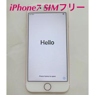 iPhone - アイホン7 iPhone7 SIMフリー 32GB  超美品 ピンク 即日発送