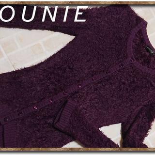 LOUNIE - ルーニィ パイルカーディガン 濃紫