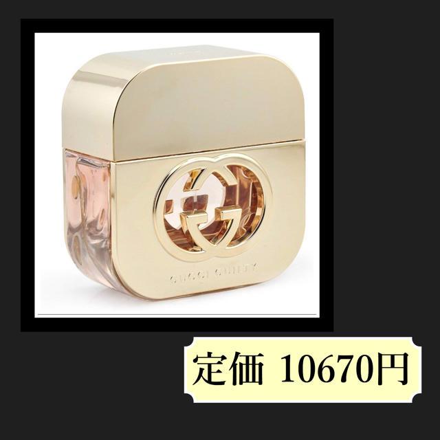 時計 ブレスレット スーパー コピー | Gucci - 【新品‼️】GUCCI グッチ ギルティ 香水 50ml ユニセックスの通販