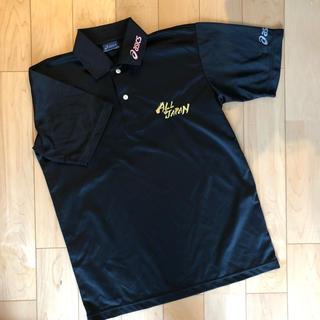 アシックス(asics)のアシックス ALL JAPAN ポロシャツ 刺繍(ポロシャツ)