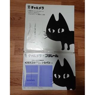 Takara Tomy - チャルメラコラボ 非売品