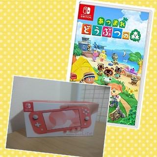Nintendo Switch - ニンテンドースイッチライト あつまれどうぶつの森 新品未使用
