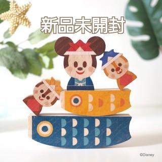 Disney - 4/10まで【新品未開封】KIDEA キディア ディズニー こいのぼり