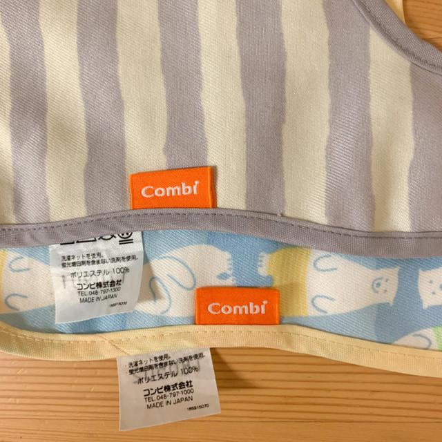 combi(コンビ)の【美品】コンビ 油が落ちるエプロン 2枚セット キッズ/ベビー/マタニティの授乳/お食事用品(お食事エプロン)の商品写真