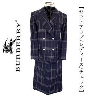BURBERRY - burberry  バーバリー セットアップ スーツ 上下セット チェック 紺色