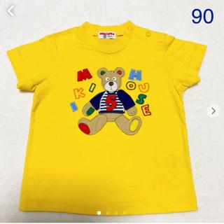 familiar - ミキハウス Tシャツ 90 ファミリア レトロ