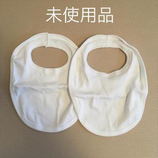 プチバトー(PETIT BATEAU)のプチバトー スタイ 未使用2枚セット(ベビースタイ/よだれかけ)