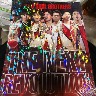 三代目 J Soul Brothers - 三代目J SOUL BROTHERS THE NEXT REVOLUTION