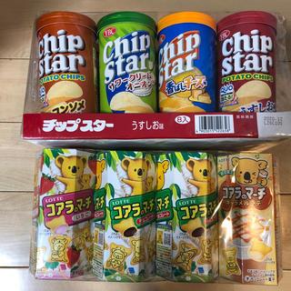 専用    お菓子詰め合わせ(菓子/デザート)