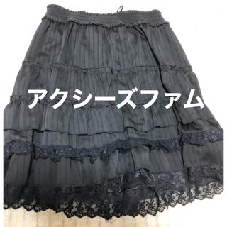 axes femme - アクシーズファム スカート 黒