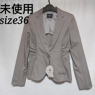 BOSCH - 未使用 BOSCH 軽量ストレッチジャケット ライトグレー 36サイズ