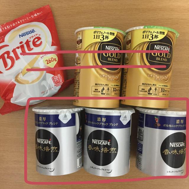 Nestle(ネスレ)のグリーンアップル様専用 NESCAFF バリスタ 詰替用 食品/飲料/酒の飲料(コーヒー)の商品写真
