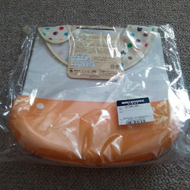 mikihouse(ミキハウス)のミキハウス カラフルドット柄ランチスタイ(お食事エプロン)未使用 キッズ/ベビー/マタニティの授乳/お食事用品(お食事エプロン)の商品写真