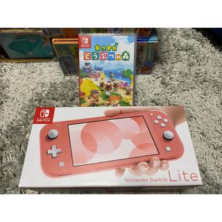 ニンテンドースイッチ(Nintendo Switch)の任天堂 スイッチ ライト コーラル どうぶつの森セット(家庭用ゲーム機本体)