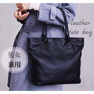 本革 トートバッグ 男女兼用 ブラック 黒 牛本革 鞄 SALE【61】 (トートバッグ)