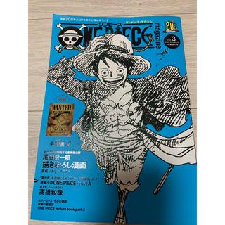 シュウエイシャ(集英社)のONE PIECE magazine Vol.3(アート/エンタメ)