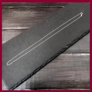 【本物】シルバー925 ネックレスチェーン 45cm 男女兼用 ♠刻印あり♠