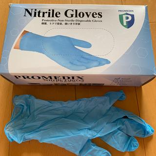 使い捨てゴム手袋 20枚 Sサイズ(日用品/生活雑貨)