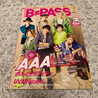 AAA - AAA表紙 B-PASS 2013年 04月号