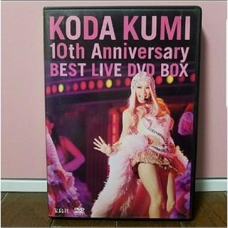 倖田來未 10th Anniversary ベストライブ DVD