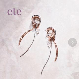 ete - ete/エテ 限定品 ルミエール 2019秋限定 ループイヤリング チャーム付き