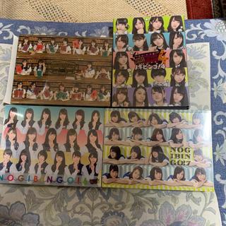 ノギザカフォーティーシックス(乃木坂46)のNOGIBINGO4〜7 DVDBOXセット+初森ベマーズセット(お笑い/バラエティ)