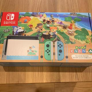 Nintendo Switch - あつまれどうぶつの森 Switch 同梱版